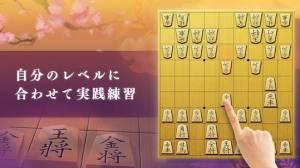 Androidアプリ「百鍛将棋 初心者向け -ゼロから始めて強くなる入門将棋アプリ」のスクリーンショット 5枚目