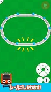 Androidアプリ「ツクレール 線路をつなぐ電車ゲーム」のスクリーンショット 3枚目