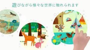 Androidアプリ「人気絵本作家の絵を触って遊べる ゆびつむぎ」のスクリーンショット 4枚目