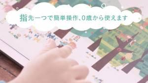 Androidアプリ「人気絵本作家の絵を触って遊べる ゆびつむぎ」のスクリーンショット 3枚目
