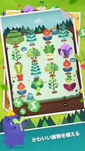 Androidアプリ「Pocket Plants - ウォーキング ゲーム、万歩計 ゲーム、歩数計 ゲーム」のスクリーンショット 1枚目