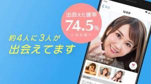 Androidアプリ「出会い・恋活・マッチングアプリ - ハッピーメール - 出会い探しアプリ」のスクリーンショット 4枚目