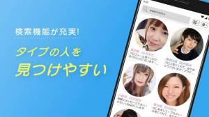 Androidアプリ「出会い・恋活・マッチングアプリ - ハッピーメール - 出会い探しアプリ」のスクリーンショット 5枚目