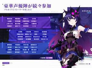Androidアプリ「崩壊3rd」のスクリーンショット 5枚目