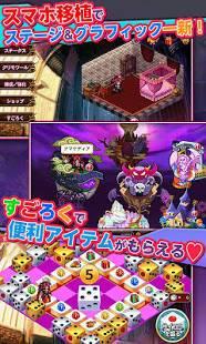 Androidアプリ「RPGあくまDE女王様☆ナイトメア【爽快かんたんアクション】」のスクリーンショット 5枚目