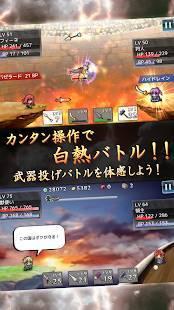 Androidアプリ「武器投げRPG2 悠久の空島」のスクリーンショット 2枚目
