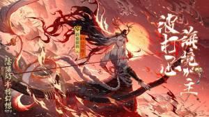 Androidアプリ「陰陽師本格幻想RPG」のスクリーンショット 1枚目