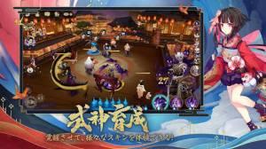 Androidアプリ「陰陽師本格幻想RPG」のスクリーンショット 4枚目