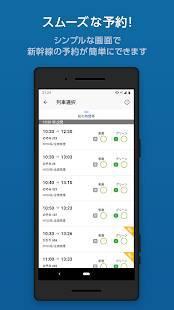 Androidアプリ「EXアプリ」のスクリーンショット 2枚目