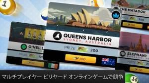 Androidアプリ「Kings of Pool - オンラインエイトボール」のスクリーンショット 5枚目