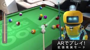 Androidアプリ「Kings of Pool - オンラインエイトボール」のスクリーンショット 1枚目