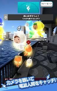 Androidアプリ「New 電波人間のRPG」のスクリーンショット 2枚目