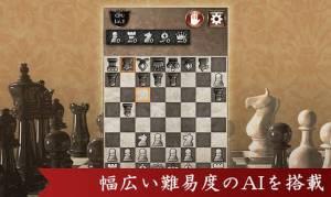 Androidアプリ「対戦チェス 初心者でも遊べる定番チェス」のスクリーンショット 2枚目