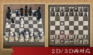 Androidアプリ「対戦チェス 初心者でも遊べる定番チェス」のスクリーンショット 3枚目