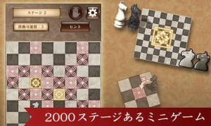 Androidアプリ「対戦チェス 初心者でも遊べる定番チェス」のスクリーンショット 5枚目