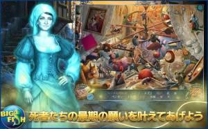 Androidアプリ「リビング レジェンド:願いの呪縛 (Full)」のスクリーンショット 2枚目