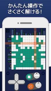 Androidアプリ「イラロジ999 無料 ノノグラム」のスクリーンショット 2枚目