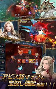Androidアプリ「Goddess 闇夜の奇跡」のスクリーンショット 2枚目
