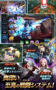 Androidアプリ「Goddess 闇夜の奇跡」のスクリーンショット 3枚目