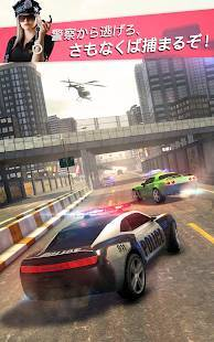 Androidアプリ「Highway Getaway - レース ゲーム」のスクリーンショット 2枚目