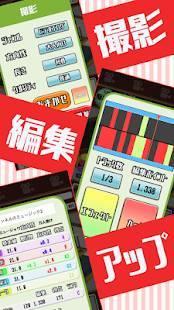 Androidアプリ「目指せYouTuber -人気ユーチューバー無料育成ゲーム-」のスクリーンショット 2枚目