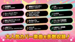 Androidアプリ「バンドリ! ガールズバンドパーティ!」のスクリーンショット 2枚目