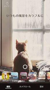 Androidアプリ「Soda. -動画編集カメラアプリ おしゃれなフィルターで手軽に簡単に加工-」のスクリーンショット 2枚目