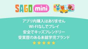 Androidアプリ「ベイビー ドレスアップ」のスクリーンショット 5枚目