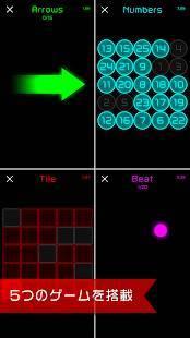 Androidアプリ「反射神経を鍛えるゲーム - Reflex」のスクリーンショット 2枚目