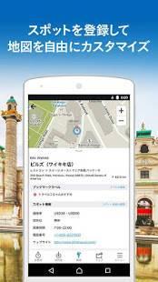 Androidアプリ「トラベルコ マップ/海外・国内で使えるオフライン地図」のスクリーンショット 5枚目
