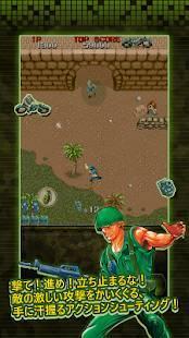 Androidアプリ「戦場の狼 モバイル」のスクリーンショット 2枚目