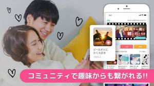 Androidアプリ「イヴイヴ - 日本最大の審査制 婚活・恋活・出会いアプリ」のスクリーンショット 3枚目