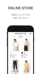 Androidアプリ「NATURAL BEAUTY BASIC(NBB)公式アプリ」のスクリーンショット 2枚目