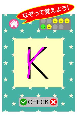 Androidアプリ「ABCスタディー@アルファベット教室」のスクリーンショット 1枚目