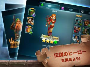 Androidアプリ「フォージ・オブ・グローリー(Forge of Glory)」のスクリーンショット 2枚目