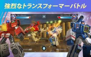 Androidアプリ「トランスフォーマー:鋼鉄の戦士たち」のスクリーンショット 2枚目