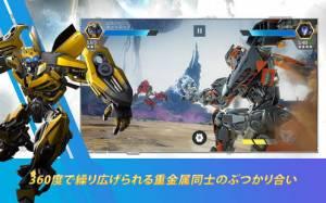 Androidアプリ「トランスフォーマー:鋼鉄の戦士たち」のスクリーンショット 3枚目