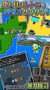 Androidアプリ「RPG ドラゴンラピス」のスクリーンショット 2枚目