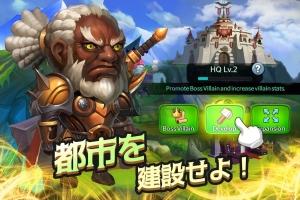 Androidアプリ「スーパー・ヴィラン・ウォーSuper Villain War」のスクリーンショット 3枚目