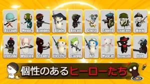 Androidアプリ「ミルクチョコ」のスクリーンショット 5枚目