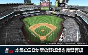 Androidアプリ「MLB パーフェクトイニング 2019」のスクリーンショット 5枚目