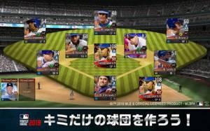 Androidアプリ「MLB パーフェクトイニング 2019」のスクリーンショット 4枚目