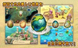 Androidアプリ「EGGLIA 〜赤いぼうしの伝説〜」のスクリーンショット 3枚目