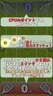 Androidアプリ「スイッチスポーツ - 1台でローカル対戦スポーツゲーム盤」のスクリーンショット 5枚目