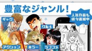 Androidアプリ「マンガSTARS - 全巻無料!最新話まで漫画が読み放題の人気まんがアプリ」のスクリーンショット 2枚目