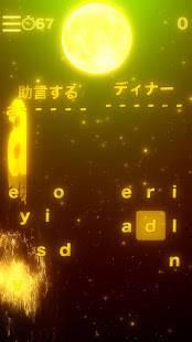 Androidアプリ「英語無料勉強アプリHAMARU 英単語やTOEIC語彙力も学習!」のスクリーンショット 2枚目