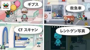 Androidアプリ「Toca Life: Hospital」のスクリーンショット 5枚目