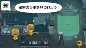 Androidアプリ「Toca Life: Hospital」のスクリーンショット 4枚目