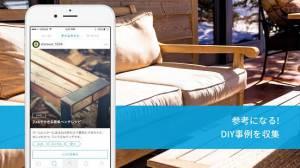 Androidアプリ「DIY専用!写真/レシピDIYアプリHANDIY(ハンディ)」のスクリーンショット 1枚目