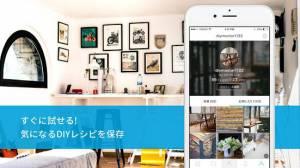 Androidアプリ「DIY専用!写真/レシピDIYアプリHANDIY(ハンディ)」のスクリーンショット 2枚目